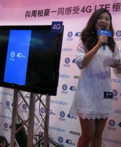 China Mobile -4G TD-LTE Launch in Hing Kong Live Coverage